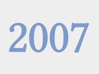 2007-aufloesung-armenverein-1